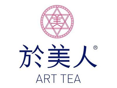 於美人ArtTea饮品