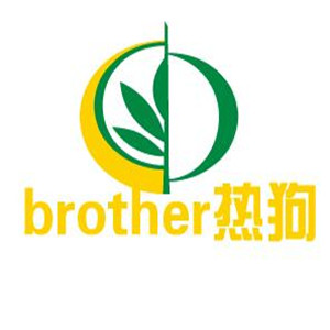 brother热狗加盟